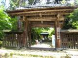 西明寺山門.JPG