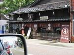 金沢の商店